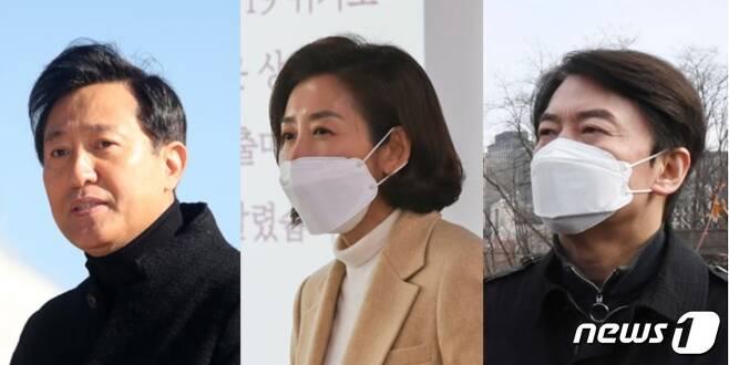(왼쪽부터) 오세훈 전 서울시장, 나경원 전 국민의힘 의원, 안철수 국민의당 대표. © 뉴스1