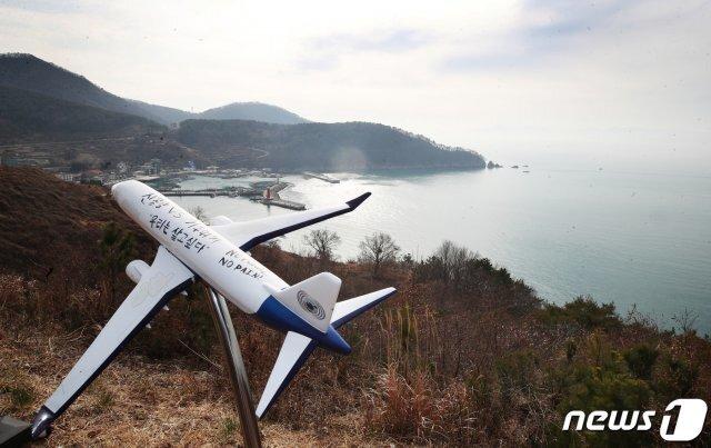 21일 오후 부산 강서구 가덕도 대항전망대에서 바라본 가덕신공항 건설추진 예정지. 2021.1.21/뉴스1 © News1