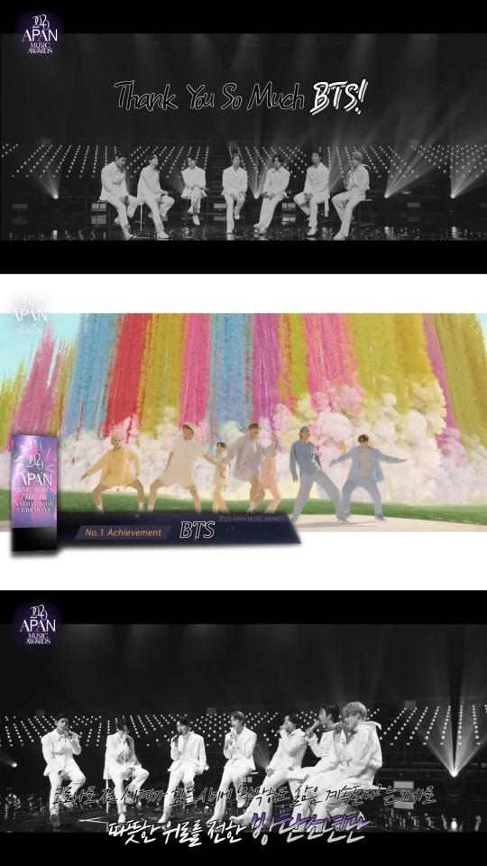 방탄소년단, 신설 'APAN 뮤직 어워즈' 첫 대상 ['2020 APAN 어워즈' 조직위원회 제공. 재판매 및 DB 금지]