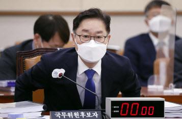 [이데일리 노진환 기자] 박범계 법무부 장관 후보자가 25일 국회 법제사법위원회에서 열린 인사청문회에 출석해 자리에 앉고 있다.