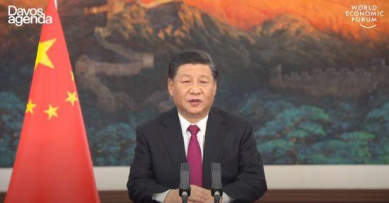 25일(현지시간) 개최된 세계경제포럼(WEF) 화상회의에서 기조연설에 나선 시진핑 중국 국가주석의 모습[이미지출처=WEF홈페이지]