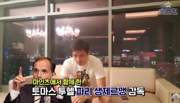 구자철 오피셜 유튜브 캡처
