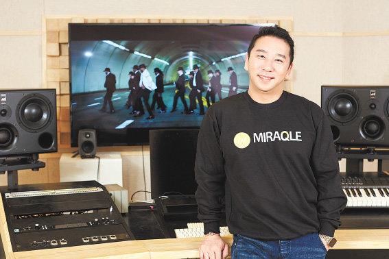 미라클 프로젝트 이홍유 대표.