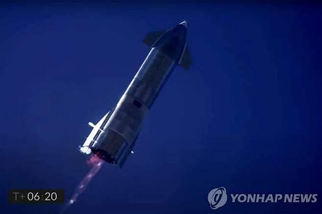 스페이스X의 화성 이주용 우주선 스타십 SN9 [스페이스X·로이터=연합뉴스. 재판매 및 DB금지.]