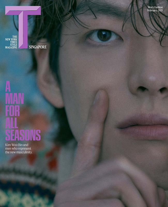 Actor Kim Woo-bin has revealed an incredible presence that can not be met.On February 3, T Singapore released its February issue cover and photoreal with Kim Woo-bin through official SNS.Kim Woo-bin in the public picture is captivating his gaze with a chic, edged pose and expression as if he were indifferent.Especially his deadly eyes looking at the camera emit a unique aura.In addition, Kim Woo-bin, who boasts a unique physical with a long arm leg on his shoulders, has created a more complete picture by not only digesting various costumes in his own style but also using sensual poses while taking out his strength.When asked about social media, which had recently opened and gathered topics through interviews after shooting pictures, Kim Woo-bin, who smiled and replied, It is harder than Thought because social media is the first time, but it is fun, said, I like it because it seems easy to talk to fans or to announce my news.I think it is so good to be able to Xiao Tong with everyone right away what I do and what I do with a picture. Also, the question How do you define the success in the times personally? I often think that it is success to feel happiness in small things these days.If youve spent a day without trouble, I think thats a success. I try to thank you for the little things.I think I have had a successful day if I have been doing these things at least twice a day, and I have been thinking about things I like to see the sky. On the other hand, the photo cut and interview filled with Kim Woo-bins charm can be found in the February issue of T Singapore.