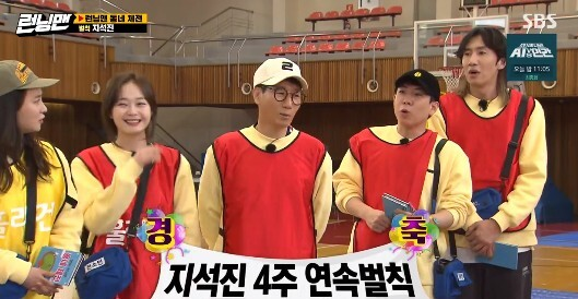 Yoo Jae-Suk recalled the past that was praised for appearing in Kim Soon-oks drama.In addition, Yoon Jong-hoon, Park Eun-suk, and Ha Do-kwon appeared to show off their artistic sense.On SBS Running Man broadcast on the 14th, Yoon Jong-hoon Park Eun-suk Ha Do-kwon of the drama Pent House was scrambled while it was held in a running neighborhood race.On this day, Song Ji-hyo appeared to be a good face in the appearance of Yoon Jong-hoon, and Yo Jae-Suk said, Those who have a relationship with Ji Hyo are always awkward.Jong-hoon remembers, but Ji-hyo seems to be not able to remember well. He said, It is right to pretend not to know about this. Yoo Jae-Suk was surprised that Park Eun-suk was thirty-eight, and Yang Se-chan was surprised that he mulked (and) a mistake.Yoo Jae-Suk said, I am going to see Park Eun-suk for a while, and Seok-jin said, When did I say I was in my mouth?Yoo Jae-Suk repeatedly revealed and laughed, I heard that Ji Seok-jin is in his 30s somewhere.Ha Do-kwon, a regular performer in Running Man, said, I have no desire. I came to catch Yang Se-chan.When Ha Do-kwons real name was revealed to be Kim Yong-gu, the members laughed, saying, The tools are more appropriate, If you went to school with the tools, you would have teased them all the time.In the neighborhood championship, Song Ji-hyo, Yang Se-chan, Lee Kwang-soo, Jeon So-min Ha Do-kwon Park Eun-suk, and Ji Seok-jin Yo Jae-suk Kim Jong-guk were added to the Gyeongsang team.On this day, Running Man moved to the first mission place where knowledge, power and speed were needed.On this day, Ha Do-kwon sat next to Yo Jae-Suk and Yo Jae-Suk asked, Are you not on our side?Ha Do-kwon laughed and laughed, saying, I want to be attached to power.Yoo Jae-Suk asked Ha Do-kwon about the recent filming of Penthouse 2 and boasted that I have also appeared in the work of Kim Soon-ok and Ha Do-kwon replied, I was praised.I wanted you to say hello to the writer, and I made a cameo appearance twice in a row on My Da