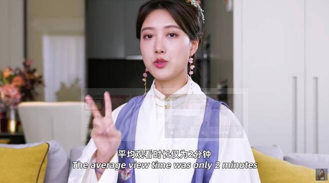 최근 중국 유튜버 '시인(Shiyin)'이 지난해 11월 자신이 올린 '한푸는 한복이 아니다. 역사를 존중하라' 제목의 영상을 한국 누리꾼이 시청한 평균 시간이 2분이 안 됐다고 주장하고 있다. [시인(Shiyin) 유튜브 캡처]