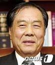 김정길 전 법무부장관. (법무부 홈페이지) 2021.2.23/뉴스1