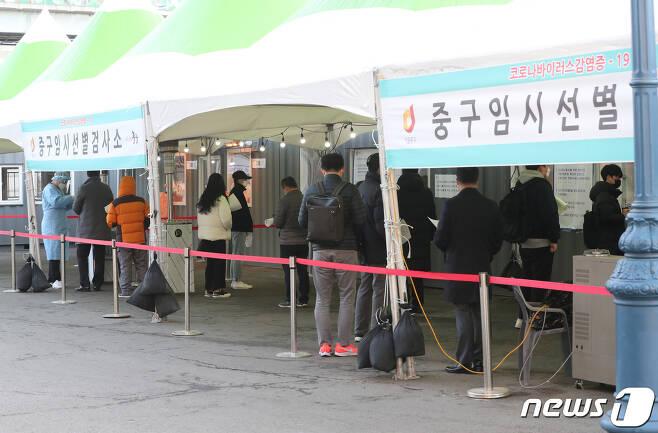 23일 서울역 임시선별진료소에서 시민들이 검사를 받고 있다. 2021.2.23/뉴스1 © News1 이성철 기자