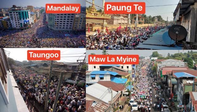 미얀마의 한 시민이 22일 전국 각지에서 발생한 시위 현장 사진을 편집해 사회관계망서비스(SNS)에 올렸다. SNS 캡처