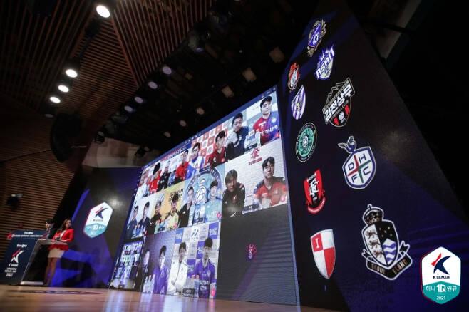 K리그2 미디어데이. 한국프로축구연맹 제공