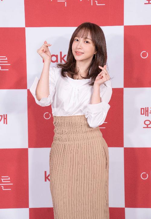 배우 안희연. 카카오M 제공