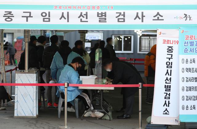 [서울=뉴시스]고승민 기자 = 코로나19 신규 확진자가 오전0시 기준 357명으로 이틀 연속 3백명대를 보인 23일 서울역 임시선별진료소를 찾은 시민이 검사를 받고 있다. 2021.02.23. kkssmm99@newsis.com