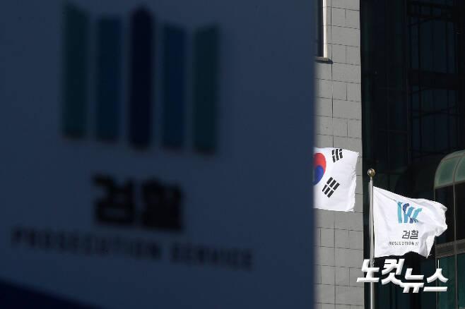 서울 서초구 대검찰청. 이한형 기자