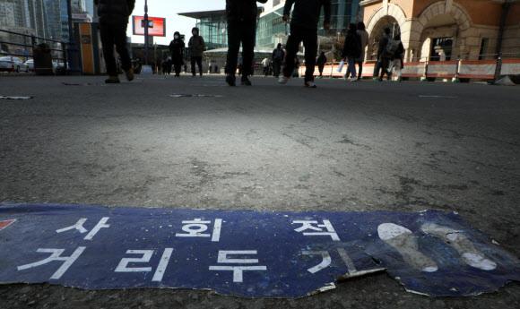 18일 서울 한 임시선별진료소 바닥에 붙은 거리두기 안내문이 낡은 모습이다. 2021.2.18 연합뉴스
