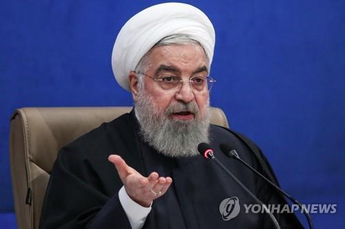 하산 로하니 이란 대통령 [AFP=연합뉴스 자료사진]
