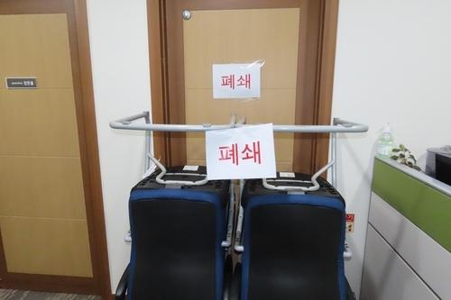 폐쇄된 미래산업국장실 (홍성=연합뉴스) 양영석 기자 = 충남도 미래산업국장실 앞에 놓인 책상과 의자들. 2021.2.24
