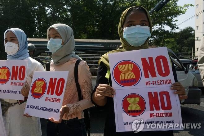 '재선거 반대' 플래카드 든 미얀마 시위대 [양곤 AFP=연합뉴스]