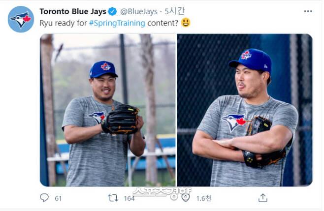 토론토 공식 트위터가 류현진의 캠프 첫날 장난스런 표정을 소개하고 있다. | 트위터 캡처
