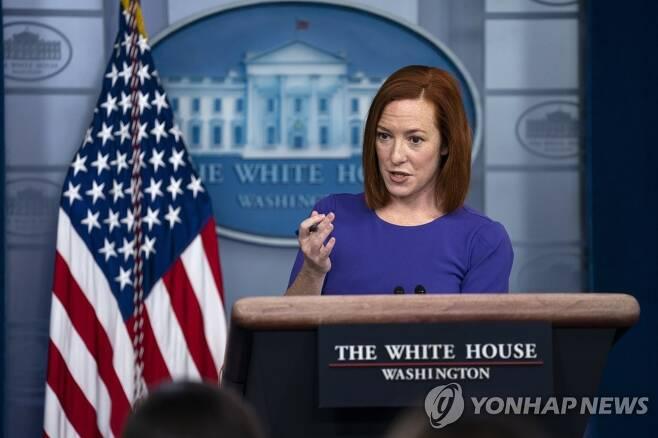 젠 사키 미 백악관 대변인 (워싱턴 AP=연합뉴스)