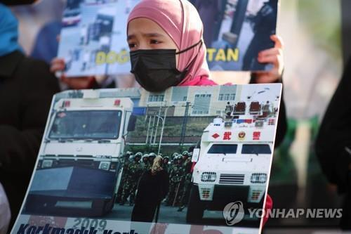 신장 위구르족 인권유린 항의하는 시위대 [EPA=연합뉴스 자료사진]