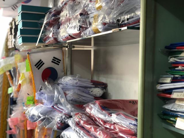 26일 서울 종로구의 한 태극기 소매상 한켠에 태극기가 쌓여 있다. 이승엽 기자
