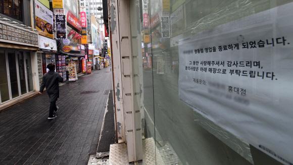 지난달 26일 서울 명동에서 폐점한 상가에 임대 플래카드가 걸려 있다.기사와 직접 관련 없음. 정연호 기자 tpgod@seoul.co.kr