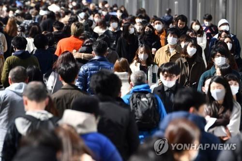 (도쿄 AFP=연합뉴스) 27일 일본 도쿄도(東京都) 하라주쿠(原宿)의 거리가 행인들로 붐비고 있다.