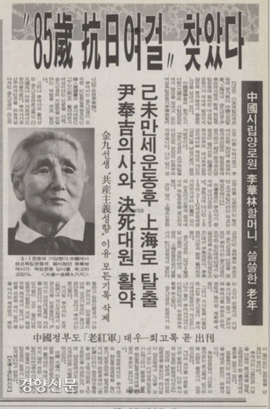 1991년 3월1일 경향신문