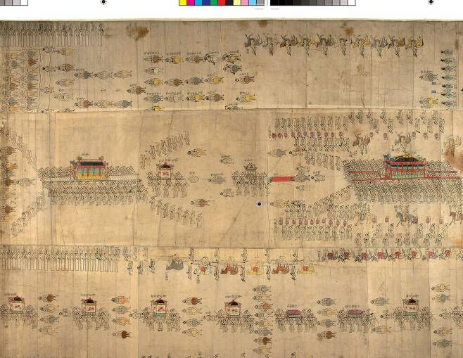18세기 조선 영조 장례 행렬을 그린 그림. /보들리언도서관