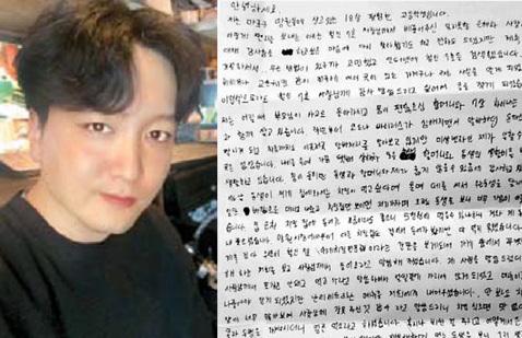 치킨 철인7호 홍대점 점주 박재휘 씨 (좌) 치킨을 대접받은 고등학생이 쓴 손편지 (우)