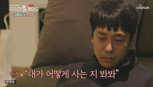 전 쇼트트랙 국가대표 김동성(41)이 극단적 선택을 시도 뒤 병원에 옮겨져 회복중인 가운데 연인인 인민정이 심경글을 게재했다. /사진=우리 이혼했어요 방송캡처