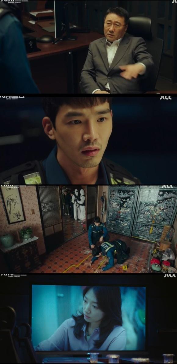 /사진= JTBC 드라마 '시지프스' 방송 화면