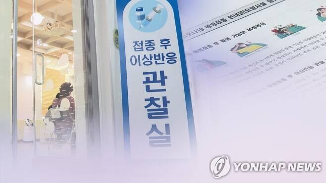 경기서 AZ백신 중증 이상 반응 2건…전국 첫 사례 (CG) [연합뉴스TV 제공]