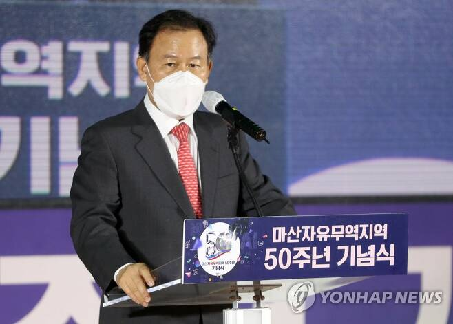 국민의힘 윤한홍 의원[연합뉴스 자료사진]