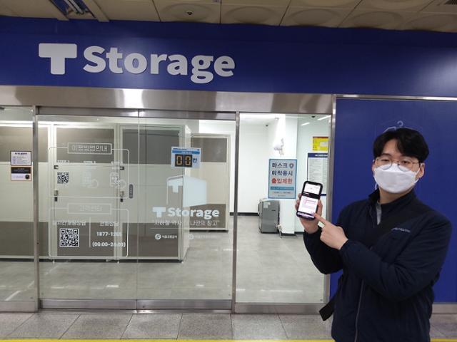 서울교통공사ENG 물류운영단 공대영 주임이 2일 이수역 개인형 창고 '또타스토리지' 앞에서 전용 앱 '또타라커'를 이용해 이용방법을 설명하고 있다. 박민식 기자