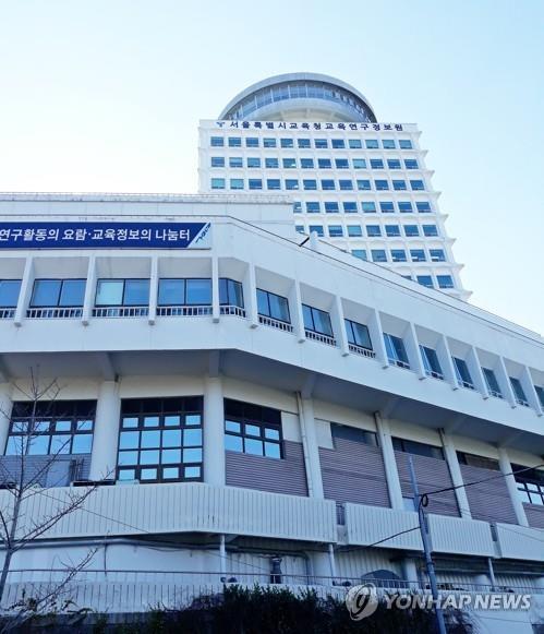 서울특별시교육청 교육연구정보원 [촬영 안철수]