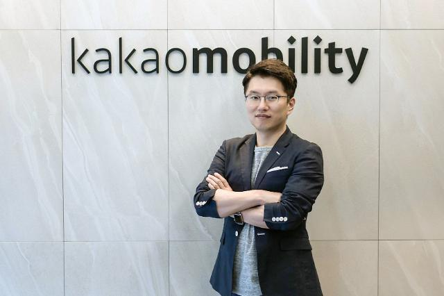 류긍선 카카오모빌리티 대표.