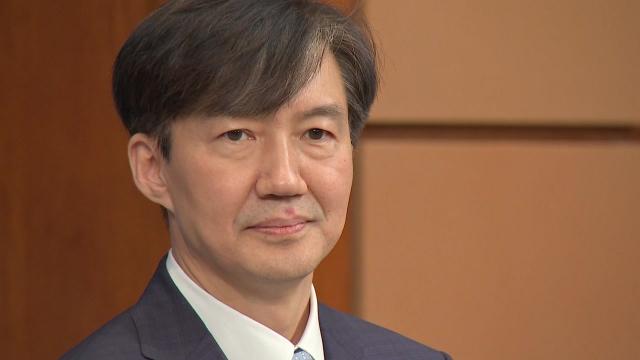 조국 전 법무부장관 /연합뉴스