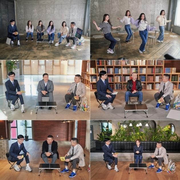 '유 퀴즈 온 더 블럭' /사진=tvN