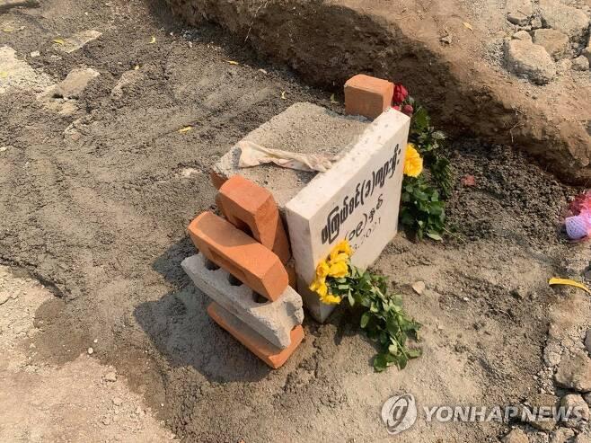 미얀마 군경이 시신 도굴했던 치알 신의 묘 [만달레이<미얀마> 로이터=연합뉴스 자료 사진. 제3자 제공, 재판매 및 DB 금지]