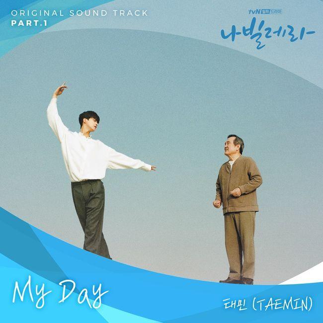 30일(화), 태민 드라마 '나빌레라' OST 'My Day' 발매 | 인스티즈