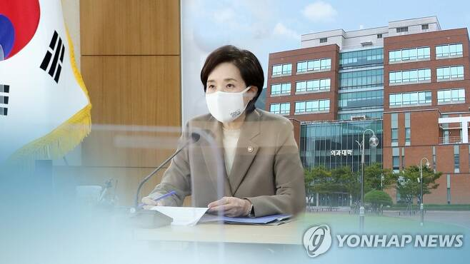"""조민 입학 취소 여부 부산대 손에…교육부 """"지도·감독"""" (CG) [연합뉴스TV 제공]"""