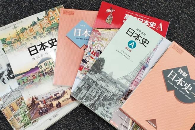 일본 문부과학성은 내년부터 사용될 고교 1학년용 교과서 검정 결과를 30일 발표했다. 연합뉴스
