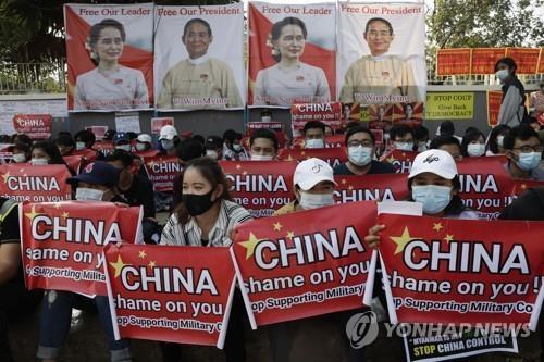 양곤의 중국대사관 앞에서 벌어진 중국 규탄 시위. 2021.2.20 [EPA=연합뉴스]