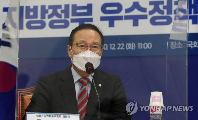 민주당 홍영표 의원 [연합뉴스 자료사진]