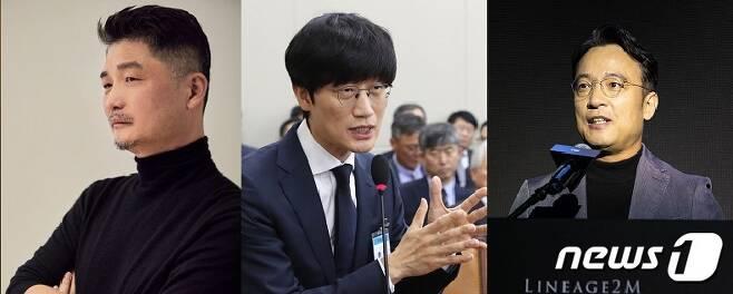 김범수 카카오 이사회 의장, 이해진 네이버 글로벌투자책임자(GIO), 김택진 엔씨소프트 대표.(왼쪽부터) © 뉴스1