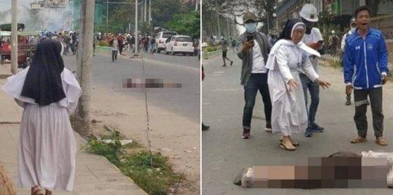 지난달 8일 카친주 미치나시. 누 따웅 수녀가 머리에 총을 맞고 사망한 청년을 향해 다가가고 있다.[SNS]