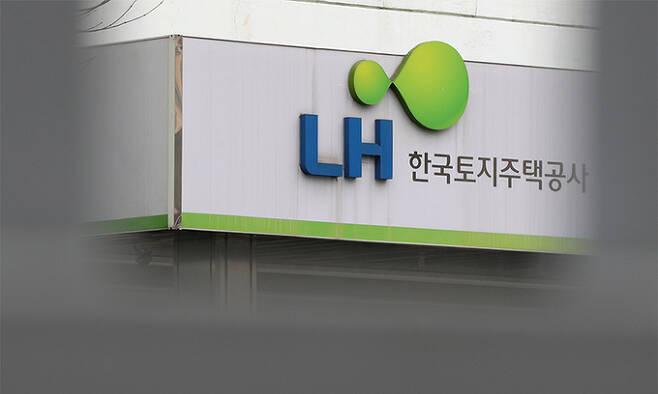 서울 LH 서울지역본부의 모습. 뉴스1