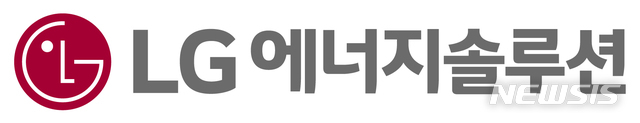 [서울=뉴시스]LG에너지솔루션 CI. 2020.12.01.